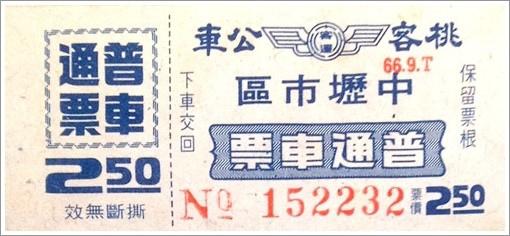 桃園公車-1.jpg