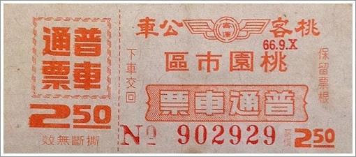 桃園公車-2.jpg