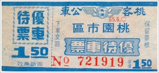 桃園公車-3.jpg