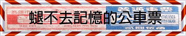 Banner-B