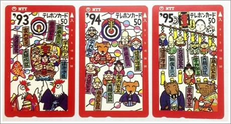日本祈福生肖卡-雞狗豬