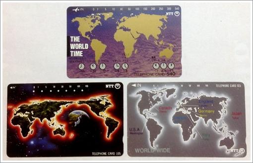 世界時間卡