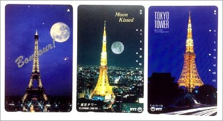 東京鐵塔-2