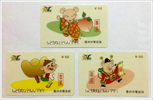 廣州電信卡