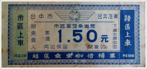 台中市公車-001
