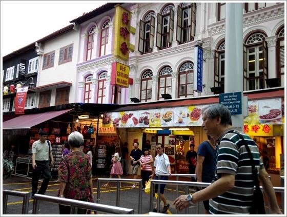China Town-2