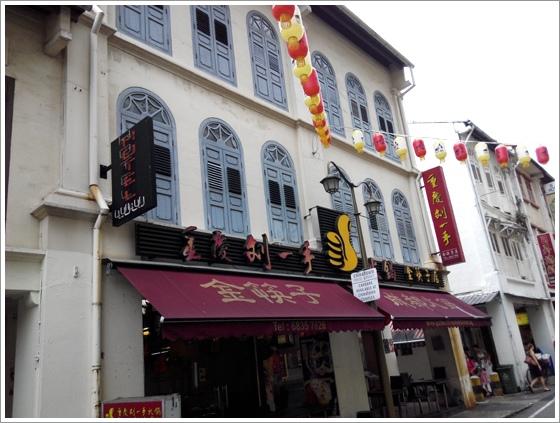 China Town-6