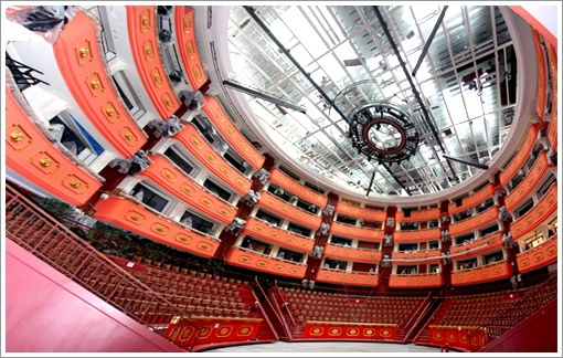土樓劇場2