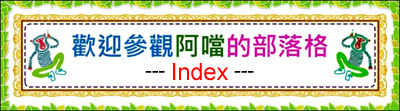 Back to Index