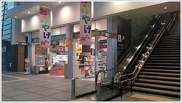 JR函館車站-3.jpg