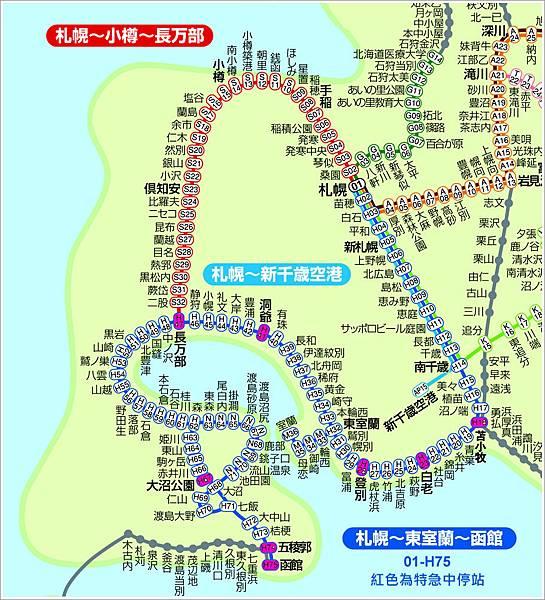 札幌至函館MAP.jpg