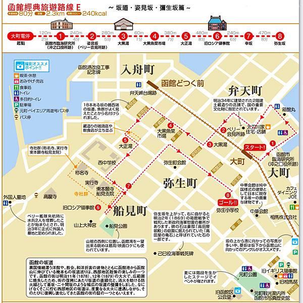 經典旅遊路線 E.jpg