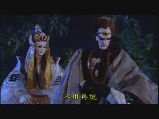霹靂天啟-上冊-死國年紀-09集-擷圖01.jpg