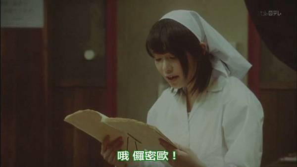120114 Muse no Kagami ep1[22-01-21].jpg