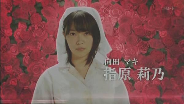 120114 Muse no Kagami ep1[21-58-20].jpg