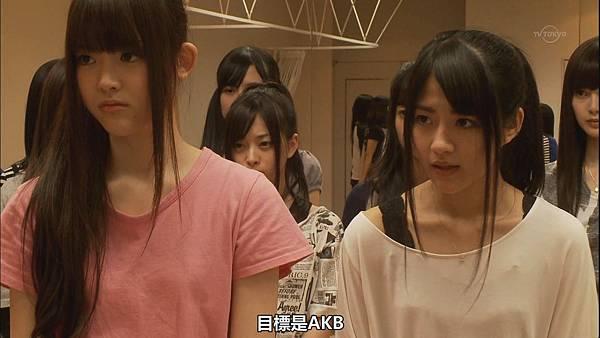 120120_AKB48_Watanabe_Mayu_-_Saba_Doll_ep02_(1280x720_x264)[23-00-36].jpg