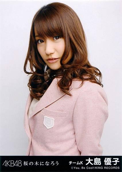 20th Yuko.jpg