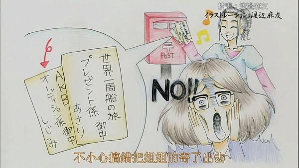 [T.K.M.N字幕组]&[まゆゆ护卫队]欺诈偶像_EP04[22-39-36].jpg