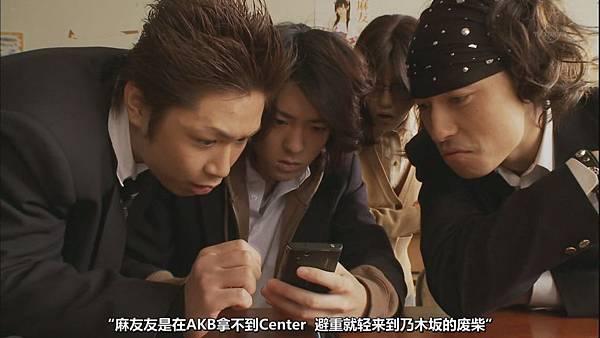 【萌友友字幕社】さばドルep03[22-18-35].jpg