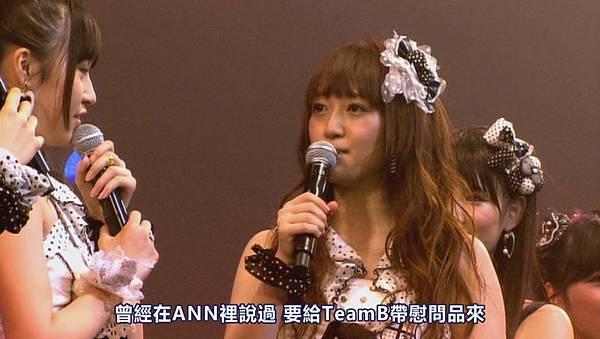 AKB48見逃した君たちへ~AKB48グループ全公演~.Disc16.B5th「シアターの女神」公演[16-08-38]