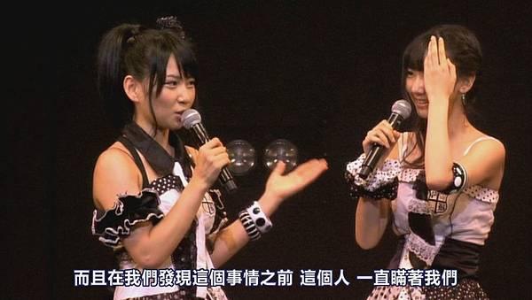 AKB48見逃した君たちへ~AKB48グループ全公演~.Disc16.B5th「シアターの女神」公演[16-09-07]