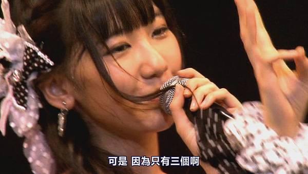 AKB48見逃した君たちへ~AKB48グループ全公演~.Disc16.B5th「シアターの女神」公演[16-10-03]