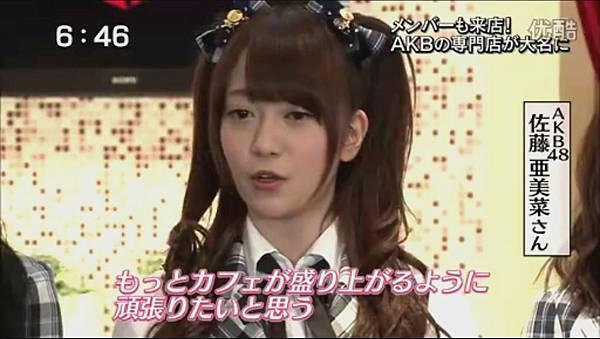 120319 AKB48 HKT48 カフェ プレオープンイベント[00-07-39]