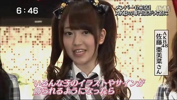 120319 AKB48 HKT48 カフェ プレオープンイベント[00-07-17]