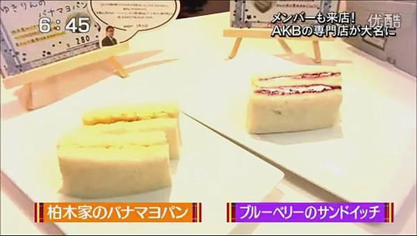 120319 AKB48 HKT48 カフェ プレオープンイベント[00-06-35]