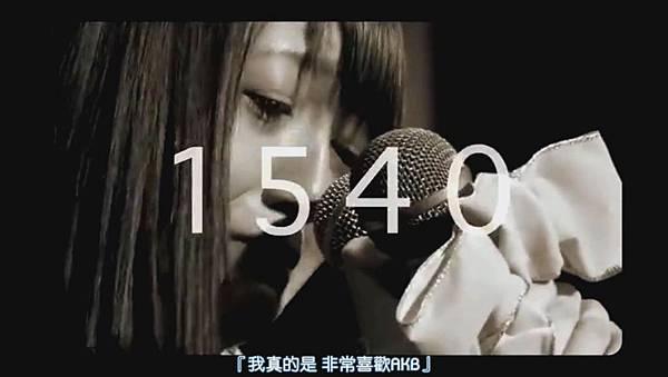 [Tomo_J_字幕組]AKB48_東京ドームコンサート決定!从剧场到巨蛋的1830M_480p[19-15-08]