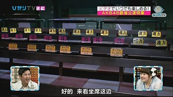 120317 AKB48劇場公演特集 (市川美織 島田晴香 入山杏奈)[18-13-06].jpg