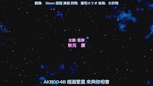 [天使动漫][Liuyun][AKB0048][01][BIG5][X264_AAC_PSV][720P][21-10-34]
