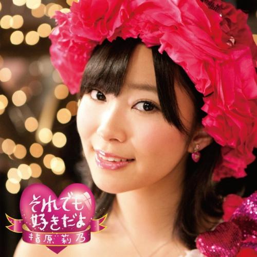 ssashihara1