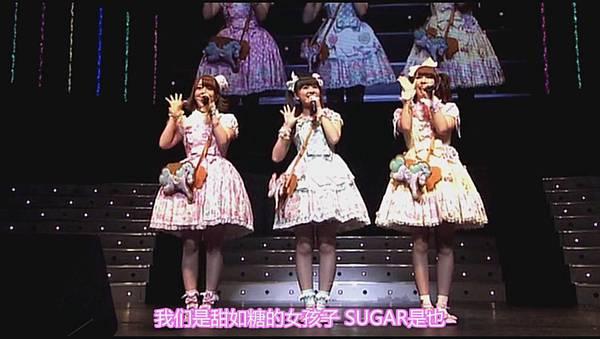 [AMINA字幕组]AKB48 TDC2012 佐藤すみれ 佐藤夏希 佐藤亜美菜 Sugar MC[20-17-51]