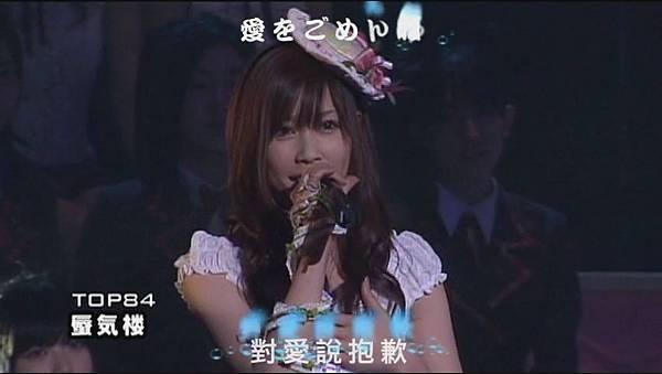 [K.Hnyan字幕组] 蜃気楼  AX2008[13-26-33]