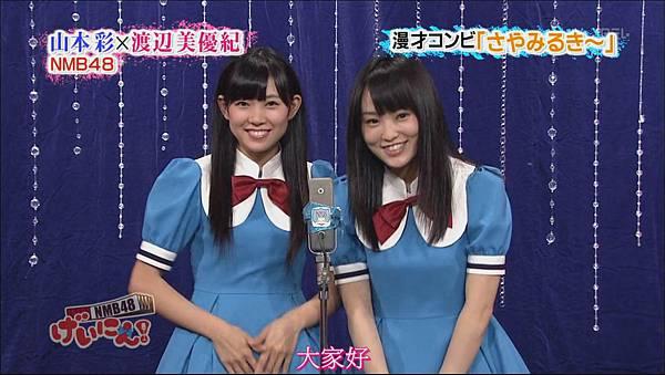 120703 NMB48 げいにん! ep01[00-55-56]