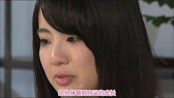 『发条idol字幕组』渡辺麻友 2nd[Type-C特典映像] 渡辺麻友×平嶋夏海[12-01-54]
