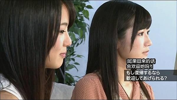 『发条idol字幕组』渡辺麻友 2nd[Type-C特典映像] 渡辺麻友×平嶋夏海[12-04-40]
