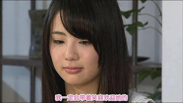 『发条idol字幕组』渡辺麻友 2nd[Type-C特典映像] 渡辺麻友×平嶋夏海[12-06-06]
