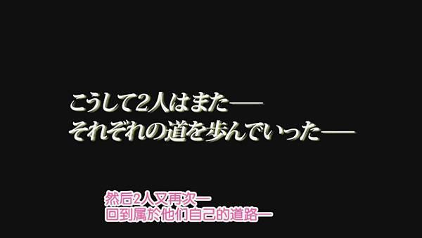 『发条idol字幕组』渡辺麻友 2nd[Type-C特典映像] 渡辺麻友×平嶋夏海[12-10-23]