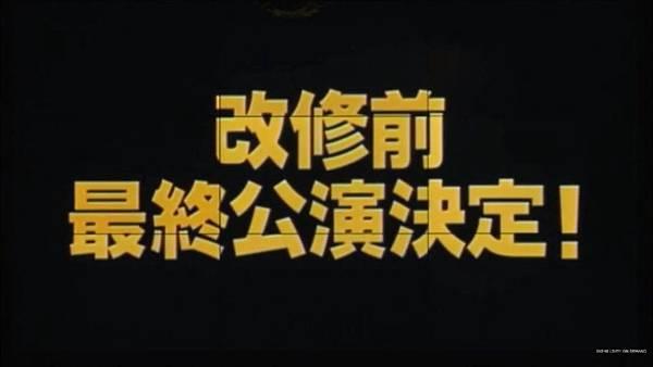 120727 松井玲奈 生誕祭 2012 劇場改修決定.mp4_20120728_001611.040