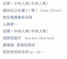 中文版004