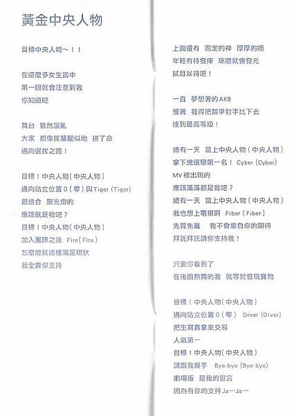 中文版003