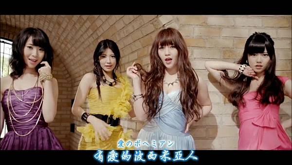 [萌女兒字幕組]AKB48 27TH - なんてボヘミアン.mp4_20120829_120207.562