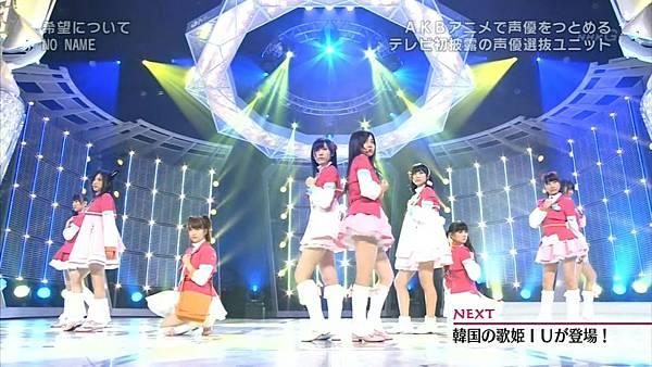 【AMINA字幕組】120826 NO NAME Music Japan 希望について V3 720P.mp4_20120829_113905.986