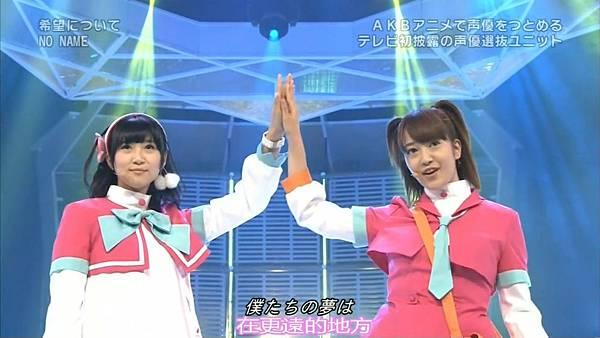 【AMINA字幕組】120826 NO NAME Music Japan 希望について V3 720P.mp4_20120829_113710.982