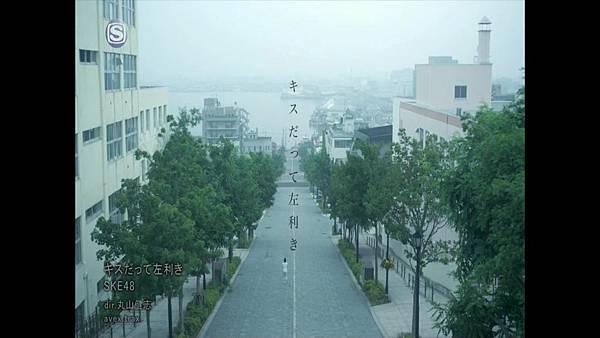 SKE48 - キスだって左利き[1440x1080 h264 SSTV HD].ts_20120831_104303.869
