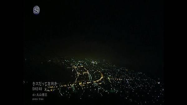 SKE48 - キスだって左利き[1440x1080 h264 SSTV HD].ts_20120831_105222.305