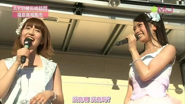 『发条idol字幕组』120909 MUSIC JAPAN 被災地訪問 相馬市.mp4_20120911_150137.875