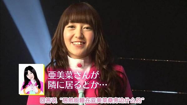 『发条idol字幕组』AKB0048 vol.3特典 Making of「希望について」MV.mp4_20120912_195349.862